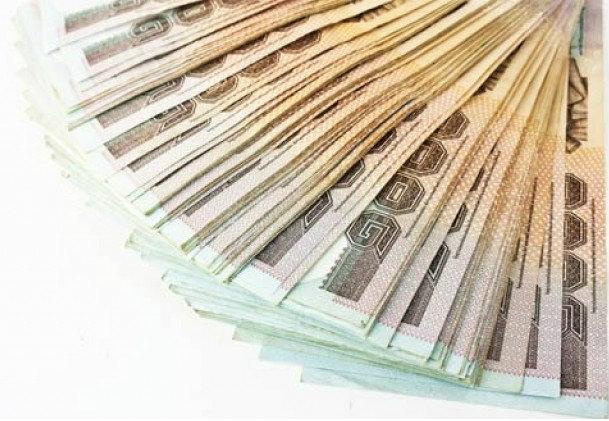 แหล่งเงินด่วน เงินกู้จะหาได้จากที่ไหนดี